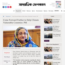 Come Forward Further to Help Climate Vulnerable Countries: PM