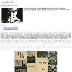 Fotografia na świecie: Japonia, cz. 2 - Wersja mobilna