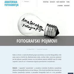 Amaterska Fotografija