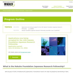 Hakuho Foundation Japanese Research Fellowship
