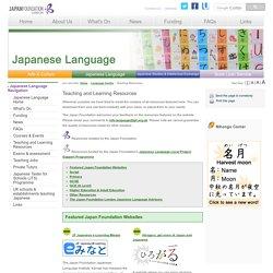 The Japan Foundation, London - Language Centre - Teaching Resources