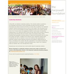 The Harpswell Foundation: Leadership Centers for Women