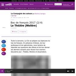 Bac de français 2017 (2/4) : Le Théâtre [Molière]