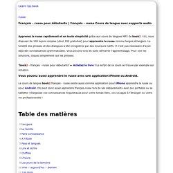 français - russe pour débutants – Table des matières