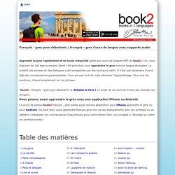 français - grec pour débutants – Table des matières