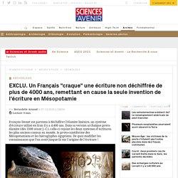 breaking-the-code-en-craquant-une-ecriture-non-dechiffree-vieille-de-plus-de-4000-ans-un-francais-remet-en-cause-la-seule-invention-de-l-ecriture-en-mesopotamie_149795