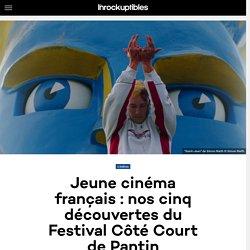 Jeune cinéma français : nos cinq découvertes du Festival Côté Court de Pantin