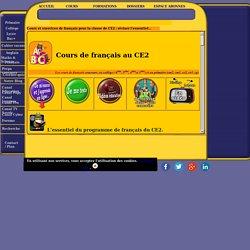 Français au CE2 - cours, exercices et tests de français gratuits pour le cours élémentaire deuxième année.