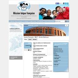 Lycée français - MLF - André Malraux
