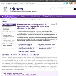 Français - Ressources français C4 : Se chercher, se construire