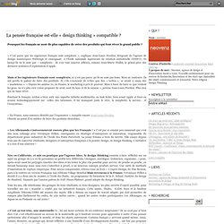 La pensée française est-elle « design thinking » compatible ? - Blog de neovenz / Innovation by Design / Design Thinking / Internet of Things