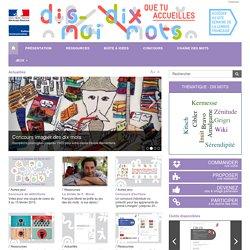 Fêtez le français du 15 au 23 mars 2014 à l'occasion de la Semaine de la langue française et de la Francophonie !