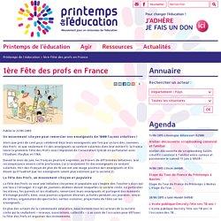 1ère Fête des profs en France
