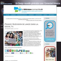La télévision connectée partout et pour tous des la rentrée avec France Télévisions.