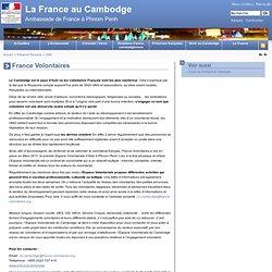 France Volontaires - La France au Cambodge