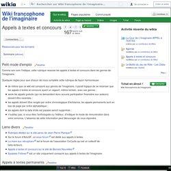 Appels à textes et concours - Wiki francophone de l'imaginaire