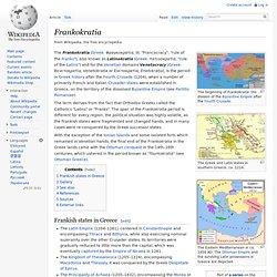 Frankokratia