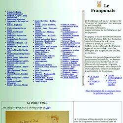 Le franponais, curieux français pratiqué au Japon