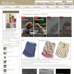Free dog wear patterns : Tank-top / Dog Wear Pattern Shop milla milla