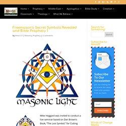 Freemason's Secret Symbols Revealed and Bible Prophecy 1