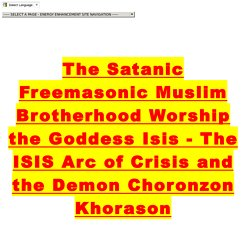 Voicedream: Satanic Freemasonic Muslim Brotherhood Worship the Goddess Isis