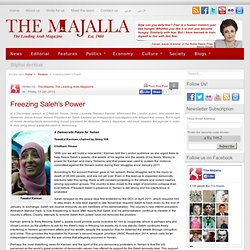 Freezing Saleh's Power | The Majalla