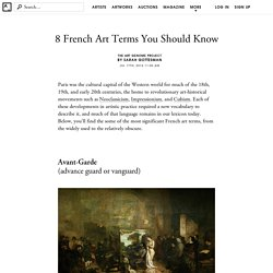 8 French Art Terms You Should Know