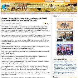 French.news.cn-Afrique: toute l'actualité sur l'Afrique
