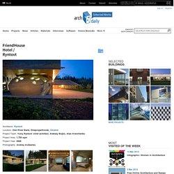 FriendHouse Hotel / Ryntovt