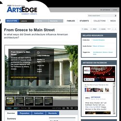 From Greece to Main Street