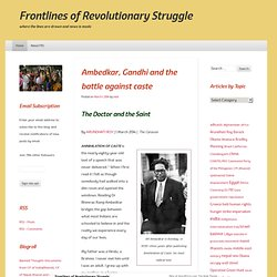 Frontlines of Revolutionary Struggle
