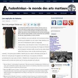 Fudoshinkan - le magazine des arts martiaux