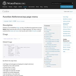 Function Reference/wp page menu