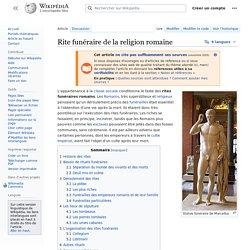Rite funéraire de la religion romaine