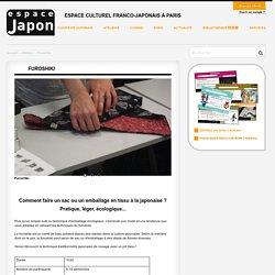 Espace Japon : Centre culturel japonais à Paris