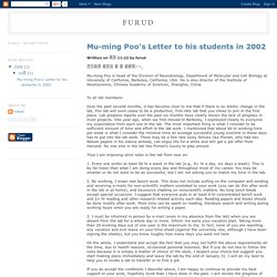 furud: Mu-ming Poo's Letter to his students in 2002