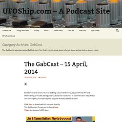 UFOShip.com - A Podcast Site