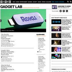 Gadget Lab - Hardware News and Reviews