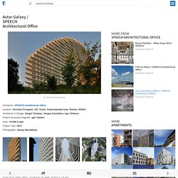 Actor Galaxy / SPEECH Architectural Office