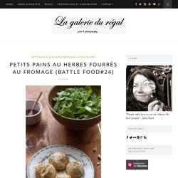 La galerie du régal: PETITS PAINS AU HERBES FOURRÉS AU FROMAGE (BATTLE FOOD#24)