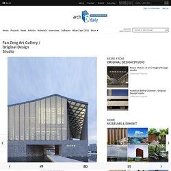 Fan Zeng Art Gallery / Original Design Studio