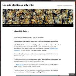 Les arts plastiques à Reynier