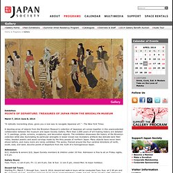 Gallery: Programs: Japan Society