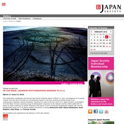 Japan Society, New York - Gallery