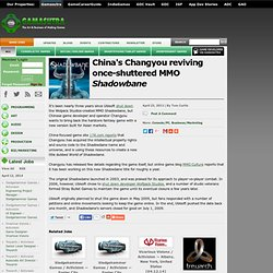 China's Changyou reviving once-shuttered MMO Shadowbane