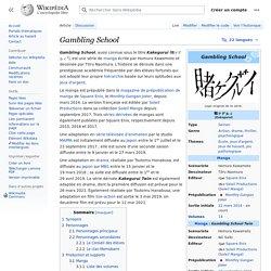 Gambling School