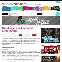 Gameblog et la culture du viol — Lettre ouverte