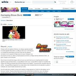 Gameplay:Brave Burst - Wiki BraveFrontierRPG