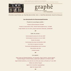 (Graphê) : Sauver le patrimoine de l'Imprimerie nationale