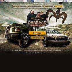 Garbage Garage - home